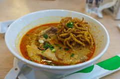 Curry Noodle Soup Royalty Free Stock Photo