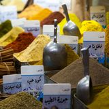 Spices on an oriental market in Damascus, Syria stock photography