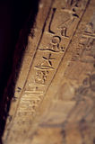 Cursive hieroglyphs stock photos