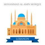 Curso da atração de Mohammad Al-Amin Mosque Lebanon que sightseeing ilustração royalty free