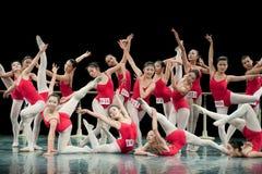 Curso de formação básico da dança Fotografia de Stock