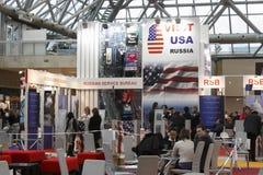 Curso internacional & turismo de 18 Moscovo Imagens de Stock Royalty Free
