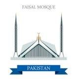 Curso liso da atração do vetor de Faisal Mosque Islamabad Pakistan ilustração royalty free