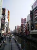 Curso a OSAKA, JAPÃO Imagens de Stock