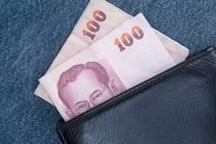Curso tailandês Fotografia de Stock