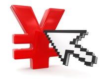 Cursor y Yen Sign (trayectoria de recortes incluida) Imagenes de archivo