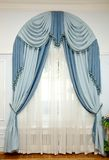 Curtain2 Royalty Free Stock Photography