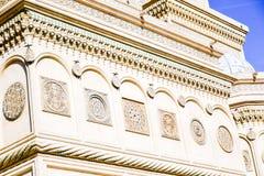 Curtea de Argeș Monastery Royalty Free Stock Image