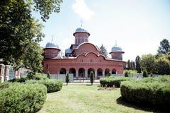 Curtea de Arges νέος καθεδρικός ναός Στοκ Εικόνες