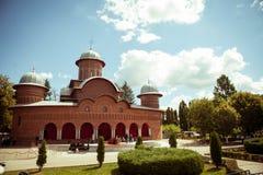 Curtea de Arges νέος καθεδρικός ναός Στοκ εικόνα με δικαίωμα ελεύθερης χρήσης