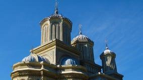 Curtea de Arges Cathedral Stock Image