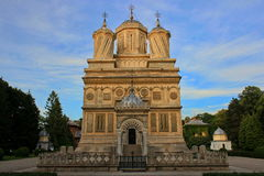Curtea de Arges Cathedral Royalty Free Stock Photos