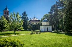 Curtea de Arges Kloster, Rumänien Royaltyfri Foto