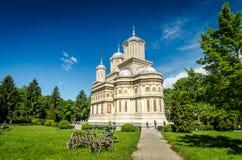 Curtea de Arges Monastery, Rumänien Stockfotos