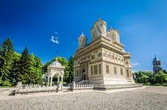 Curtea de Arges Monastery, Rumania Fotografía de archivo libre de regalías