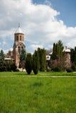 Curtea de Arges monastery, travel, destination. Curtea de Arges monastery in Romania, view from the park Stock Photo