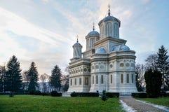 Curtea de Arges Orthodox καθεδρικός ναός Στοκ Φωτογραφίες
