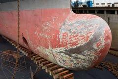 Curva bulbosa Imagem de Stock Royalty Free