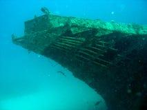 Curva da destruição de Stella Maru foto de stock