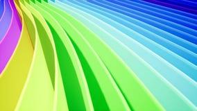 Curva do arco-íris para sua introdução ilustração royalty free