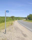 Curvature russe della strada Immagini Stock