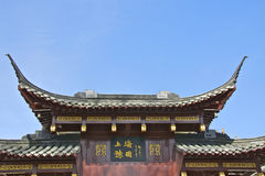 Curved roof of a Pagoda Stock Images