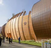 Curved side of Hungary pavilion, EXPO 2015 Milan Royalty Free Stock Image