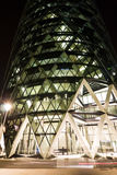 Curved structure at night. Abstract built structure located in the city of London Stock Photography