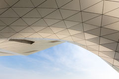 Curving roof building Royalty Free Stock Image