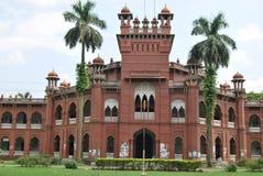 Curzon Hall is Brits een raj-Era gebouw en een huis van de Faculteit van Wetenschap bij de Universiteit van Dhaka [1] stock foto