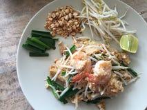 Cuscinetto-tailandese Immagini Stock