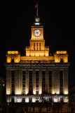 Custom house the bund at night shanghai china Stock Image