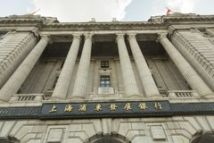 Custom House  at the Bund in Shanghai, China. Custom House is seen as one of the symbols of the Bund and Shanghai. The Shanghai Custom House was first set up in Stock Image