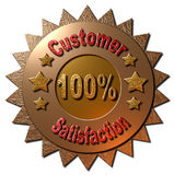 100% Customer Satisfaction Seal. A 3D rendered golden seal with stars, indication that the site guarantee 100% customer satisfaction Stock Images