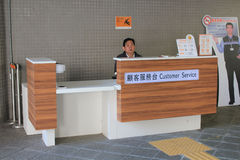 Customer service counter Stock Photography