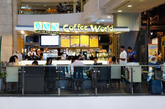 Customers at Coffee World Stock Photo