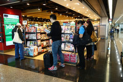Customers shop for books on 23 Novemer 2014 in Hong Kong Airport Royalty Free Stock Photos