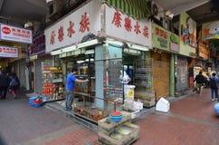 Customers visit fish shop in Hong Kong Stock Image