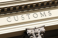 Customs Building Stock Image