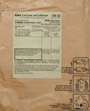Customs Declaration. On The Envelope Stock Image