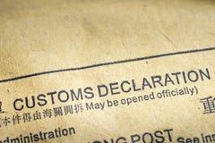 Customs declaration. Fragment of customs declaration document printed on postal envelope Stock Photo