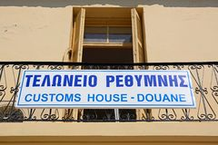 Customs house sign, Rethymno. Royalty Free Stock Photography
