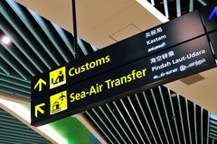 Customs and sea-air transfer signage Royalty Free Stock Images