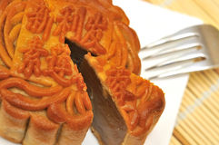 Cut moon cake Stock Photo