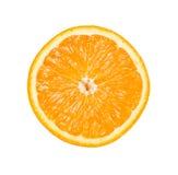 Cut orange. Cut ripe orange. Isolated over white Royalty Free Stock Photo