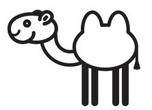 Cute animal camel - illustration Stock Photography