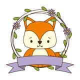 Cute animal cartoon vector illustration