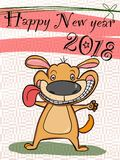 Cute animal dog happy new year card cat drawing illustration white background. Cute animal dog happy new year card cat drawing coloring and white background Royalty Free Stock Images