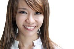 Cute Asian Stock Photos