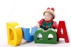 Cute asian baby boy Stock Photo